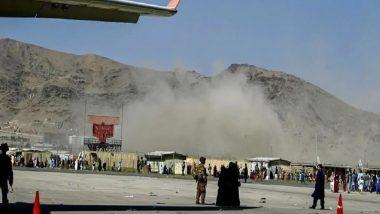 Afghanistan: तालिबान ने अमेरिकी बलों की वापसी के बाद अफगानिस्तान के पूरी तरह स्वतंत्र होने की घोषणा की