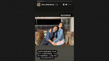 Rhea Chakraborty ने भाई शोविक के जन्मदिन पर दी बधाई, लिखा- तुम योद्धा हो