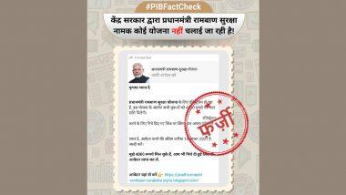 Fact Check: 'प्रधानमंत्री रामबाण सुरक्षा योजना' के तहत कोरोना के मुफ्त इलाज के लिए 4 हजार रुपये दे रही है सरकार? जानें वायरल मैसेज का सच