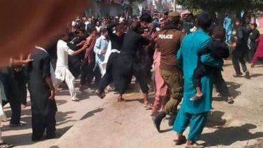 Pakistan Blast: शिया समुदाय के धार्मिक जुलूस को निशाना बनाकर किया गया विस्फोट, 3 मरे, 50 जख्मी