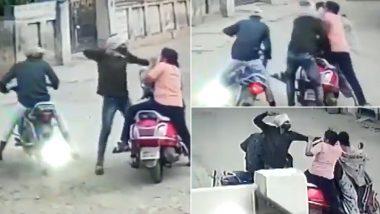 Madhya Pradesh: ग्वालियर में बाइक सवार बदमाशों ने दिनदहाड़े तमंचा दिखाकर महिला को लुटा, देखें वीडियो