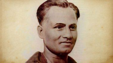 Major Dhyan Chand 116th Birth Anniversary: मेजर ध्यानचंद के 116वें जन्मदिन पर जानिए उनसे जुड़ी कुछ रोचक बातें