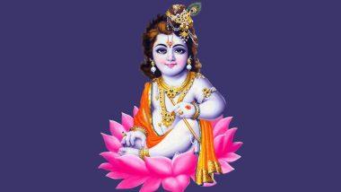 Krishna Leela 2021: जब खेल-खेल में नन्हें कृष्ण ने कंस के 5 महामायावी असुरों का वध कर डाला!
