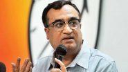 Rajasthan: दिल्ली में राजस्थान का मसला सुलझाएगी कांग्रेस