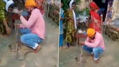 Bihar Shocker: बहन से सांप को बंधवा रहा था राखी, पैर में डंसा, अस्पताल में तोड़ा दम (Watch Video)
