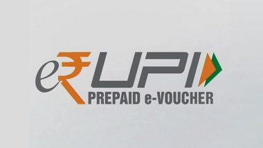e-RUPI: देश की अपनी डिजिटल करेंसी 'ई-रुपी' से जुड़ी हर एक छोटी-बड़ी बात, यहां जानिए