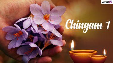 Malayalam New Year 2021 Wishes and Chingam 1 HD Images: मलयालम न्यू ईयर पर ये पुथुवर्षम Messages, आंडु पिराप्पू Telegram GIFs और Greetings भेजकर दें शुभकामनाएं
