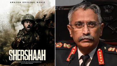 सिद्धार्थ मल्होत्रा की फिल्म Shershaah को अब इंडियन आर्मी चीफ MM Naravane ने सराहा, प्रोड्यूसर को भेजा लेटर