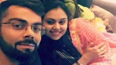 Happy Raksha Bandhan: विराट कोहली की बहन भावना ने रक्षाबंधन के अवसर पर शेयर की खूबसूरत तस्वीर, लिखा दिल को छू लेने वाला मैसेज