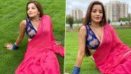 Monalisa Hot Photos: गुलाबी साड़ी पहनकर भोजपुरी एक्ट्रेस मोनालिसा ने माहौल को बनाया रंगीन, शेयर की दिलचस्प तस्वीरें