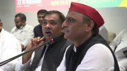 Samajwadi Party- Rashtriya Lok Dal के बीच सीटें तय, चाचा शिवपाल के साथ भी होगा गठबंधन