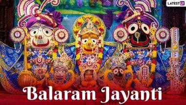 Balaram Jayanti 2021: हल षष्ठी कब है? जानिए बलराम जयंती की तिथि, शुभ मुहूर्त, पूजा विधि और महत्व