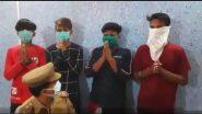 UP: अवधपुरी थाने के अंदर 4 युवकों ने बनाया TikTok वीडियो, हुए अरेस्ट, पुलिसकर्मी पर भी गिरी गाज (Watch Video)