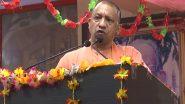 Uttar Pradesh: सीएम योगी आदित्यनाथ ने कहा- 'श्रीराम भारतीयता के प्रतीक हैं'