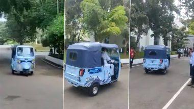 Ajit Pawar Drives Electric Rickshaw: डिप्टी सीएम अजित पवार बारामती की सड़कों पर ऑटो रिक्शा दौड़ाते दिखे (Watch Video)