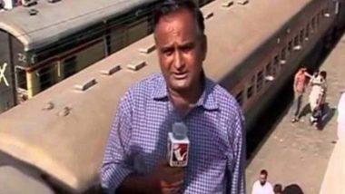 Viral Video: पाकिस्तानी रिपोर्टर चांद नवाब का 'कराची से' वाला मजेदार वीडियो अब हो रहा नीलाम, मांगे इतने लाख रुपये