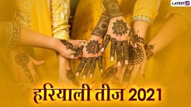 Happy Hariyali Teej 2021 HD Images: हरियाली तीज के इन मनमोहक Photo Wishes, WhatsApp Status, Facebook Greetings और Wallpapers के जरिए दें बधाई
