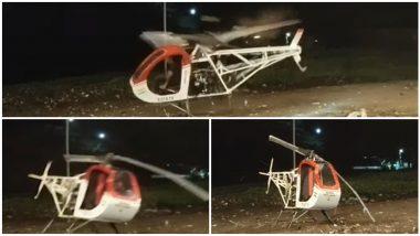 Maharashtra: यवतमाल में हेलीकॉप्टर का निर्माण करने वाले शेख इस्माइल की मौत, परीक्षण के लिए उड़ान भरते समय हुआ दर्दनाक हादसा, देखें हैरान करने वाला वीडियो
