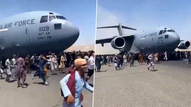 Kabul Airport: अराजकता के बीच काबुल हवाईअड्डे पर 8 लोगों की मौत