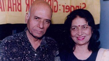 Jagjit Kaur Passes Away: दिवंगत संगीतकार खय्याम की पत्नी और गायिका जगजीत कौर का हुआ निधन