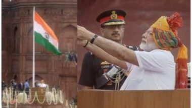 Independence Day 2021: आजादी की 75वीं वर्षगांठ पर जश्न में डूबा भारत, स्वतंत्रता दिवस पर दिल्ली के लाल किले से पीएम मोदी आज 8वीं बार फहराएंगे तिरंगा