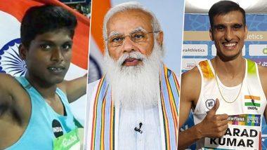 Tokyo Paralympics 2020: टोक्यो पैरालंपिक हाई जंप में मरियप्पन और शरद को पीएम मोदी ने जीत के लिए दी बधाई, कहा- भारत को आपकी कामयाबी पर गर्व