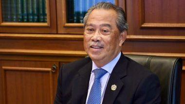 Malaysia: मलेशियाई प्रधानमंत्री मुहीद्दीन यासीन ने संसद में बहुमत खोने के बाद इस्तीफा दिया