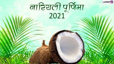 Narali Purnima 2021 Wishes & Images: हैप्पी नारियली पूर्णिमा! अपनों संग शेयर करें ये आकर्षक WhatsApp Stickers, Facebook Greetings, Wallpapers और HD Photos