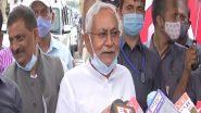 Corona Vaccination: सीएम नीतीश कुमार का बड़ा फैसला, बिहार में बिना आधार कार्ड वालों को भी लगेगा कोविड-19 का टीका, दिए निर्देश