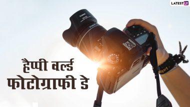 World Photography Day 2021 Messages: विश्व फोटोग्राफी दिवस पर इन हिंदी WhatsApp Stickers, Facebook Greetings, Quotes के जरिए दें शुभकामनाएं