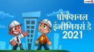 Professional Engineers Day 2021 Wishes: हैप्पी प्रोफेशनल इंजीनियर्स डे! शेयर करें ये हिंदी WhatsApp Stickers, Facebook Messages, GIFs, Greetings और वॉलपेपर्स