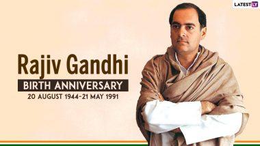 Rajiv Gandhi Birth Anniversary: पूर्व प्रधानमंत्री राजीव गांधी 77वीं जयंती, सद्भावना दिवस पर जाने उनके जीवन से जुड़े रोचक तथ्य