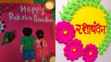Raksha Bandhan 2021 Rangoli Design: भाई-बहन के स्नेह के पर्व रक्षा बंधन को रंगोली से बनाएं और भी खास, देखें आसान व आकर्षक डिजाइन्स