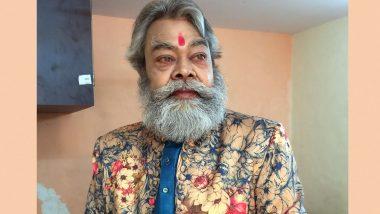 Anupam Shyam Ojha Dies: एक्टर अनुपम श्याम ओझा का किडनी संबंधित बीमारी से मुंबई में निधन