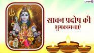 Sawan Pradosh 2021 Wishes: सावन प्रदोष पर इन हिंदी WhatsApp Stickers, Facebook Messages, Quotes, GIF Greetings के जरिए दें शिवभक्तों को शुभकामनाएं
