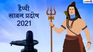 Sawan Pradosh 2021 HD Images: हैप्पी सावन प्रदोष! शेयर करें भगवान शिव के ये मनमोहक WhatsApp Wishes, Facebook Greetings, GIFs, Photos और वॉलपेपर्स