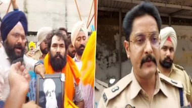 Punjab: नौकरी की मांग को लेकर युवक 135 दिनों तक 200 फीट ऊंचे मोबाइल टॉवर पर बैठा रहा, सरकार के आश्वासन के बाद खत्म किया आंदोलन