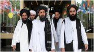 SAARC Meeting: तालिबानी नेताओं को सार्क की मीटिंग में शामिल कराना चाहता था पाकिस्तान, भारत समेत कई देशों ने जताया विरोध