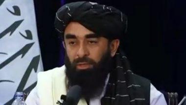 अफगानिस्तान: तालिबानी सरकार में शेष मंत्रियों-सदस्यों को जगह, प्रवक्ता जबीहुल्ला मुजाहिद ने कही ये बात