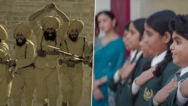 Independence Day 2021 Hindi Song: तेरी मिट्ठी से लेकर ए वतन तक ये तमाम गाने बजाकर आप 15 अगस्त के दिन बना सकते हैं खास