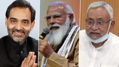 JDU नेता उपेंद्र कुशवाहा का बड़ा बयान, कहा- नरेंद्र मोदी के अलावा नीतीश कुमार भी PM मैटेरियल', मौका मिले तो अच्छे से चला सकते हैं देश