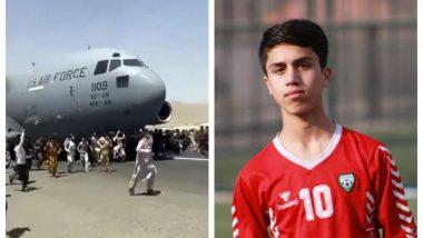 अफगानिस्तान के फुटबॉलर Zaki Anwari की काबुल हवाई अड्डे पर विमान से गिरने से हुई मौत