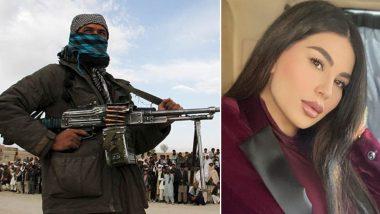 अफगानिस्तान की पॉप स्टार Aryana Sayeed ने बताया तालिबान की कथनी और करनी में फर्क, पाकिस्तान को भी सुनाई खरीखोटी