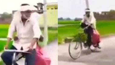 Viral Video: अंकल-आंटी साइकिल पर सवार होकर निकले सैर करने, फिर जो हुआ… उसे देख हंसी से लोटपोट हो जाएंगे आप