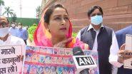 दिल्ली में अकाली दल का प्रदर्शन समाप्त, पूर्व Union Minister Harsimrat Kaur को हिरासत के बाद रिहा किया गया