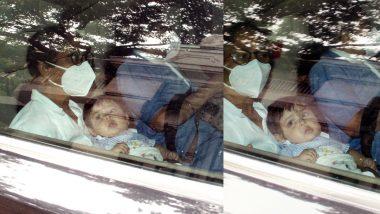 पहली बार कैमरे में कैद हुई Kareena Kapoor Khan के दूसरे बेटे जेह की झलक, गजब की है क्यूटनेस