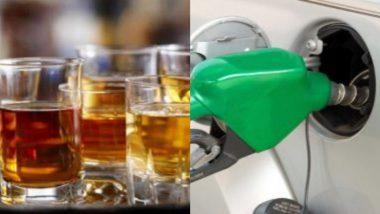 Madhya Pradesh: कोरोना महामारी के दौरान भी मध्यप्रदेश ने 2020-21 में शराब और ईंधन की बिक्री से अधिक राजस्व किया अर्जित
