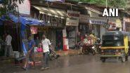Mumbai Unlock Guidelines: बीएमसी का बड़ा फैसला, मुंबई में सप्ताह में हर दिन रात 10 बजे तक सभी दुकानों को खोलने की मिली अनुमति