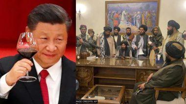 Afghanistan में कब्जे के बाद जिनपिंग ने तालिबान की ओर बढ़ाया दोस्ती का हाथ, संकट में भी कैसे अपना फायदा खोज रहा चीन!