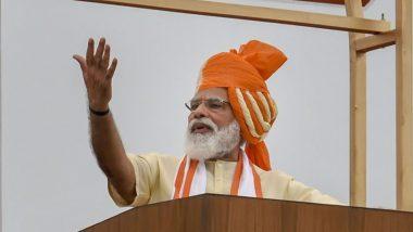PM Modi के कार्यकाल के 7 साल, जानें कैसा रहा अर्थव्यवस्था का हाल